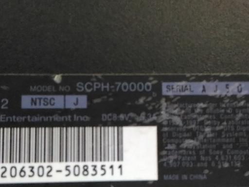 SCPH-70000